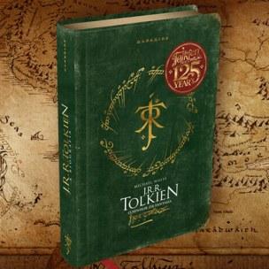 biografia-tolkien-darkside-limited-edition-banner